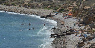 Playa Bol Roig en L'Escala