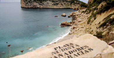 Playa Cala Chilches en Albuñol