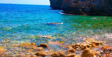 Playa Playa del Rajadell en Nules