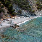 Playa Playa Fonda en Begur